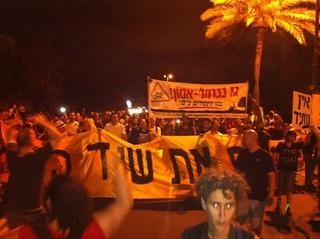 הפגנה מול הבית של לפיד