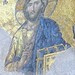 Small photo of Deesis Mosaic