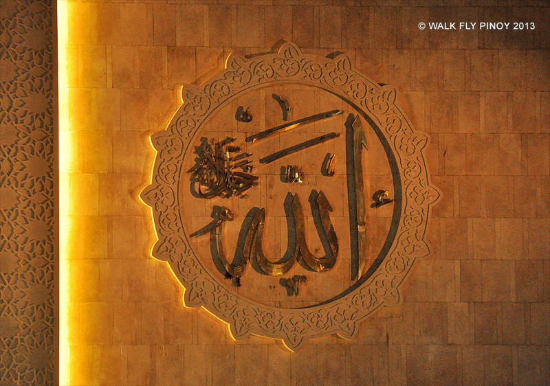 Allah in Arabic Calligraphy, Istiqlal Mosque, Central Jakarta, Indonesia