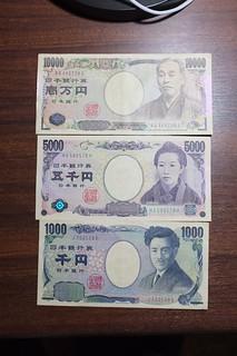 Some Yen notes
