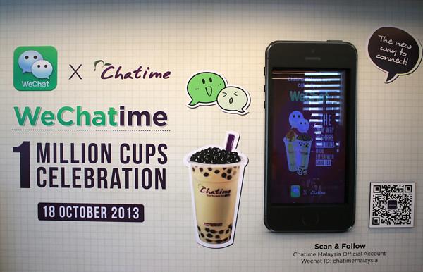 wechatime logo