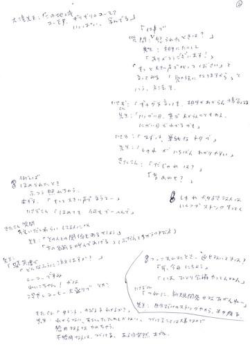 釜芸お笑い第2回No220131021
