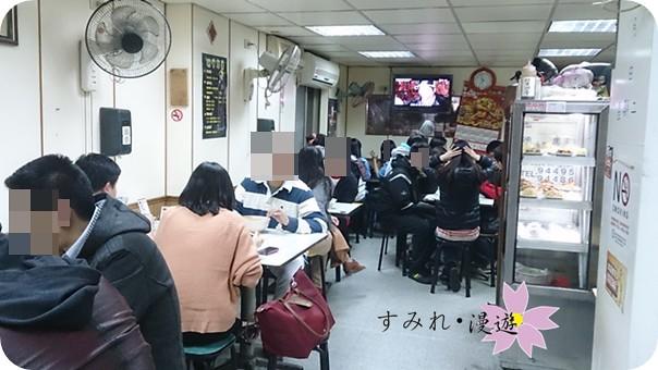 民以食為天-TOMATO山西刀削麵20131211-3