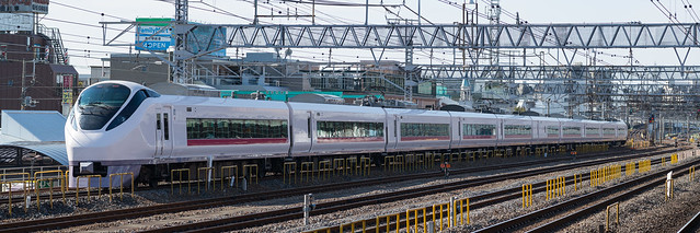 Hitachi Express