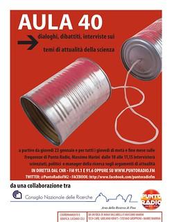 aula 40CNR Pisa