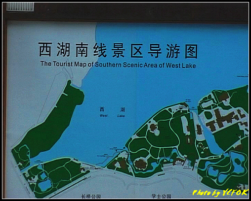 杭州 西湖 - 001 (南線景區導遊圖)