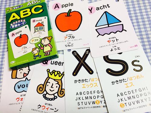100円ショップの知育カード!