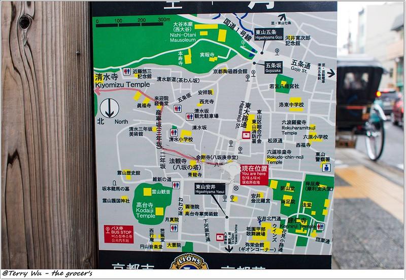 2013-09 京都清水寺-8