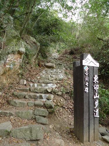 20140301-東卯山 (8)