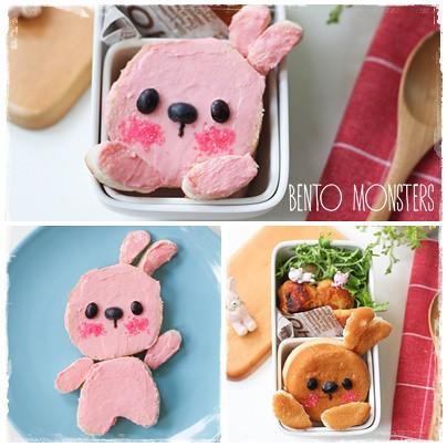 pinkbunny
