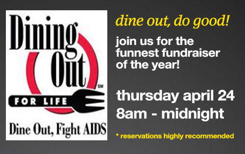 dine out, do good 4/24