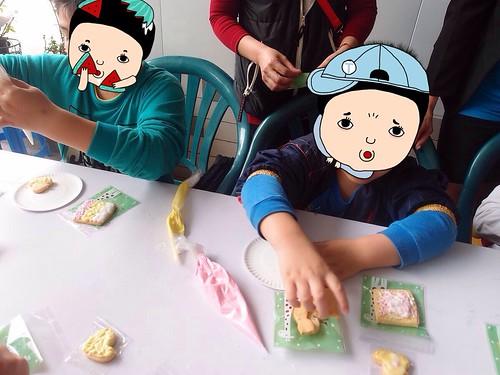 彩繪餅乾活動分享13