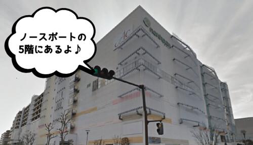 musee06-yokohamanorthportmall