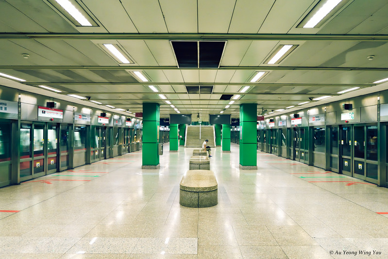 Novena Square Underground Subway Station