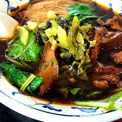 Taiwanese Beef Stew Rice Noodle Soup