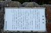 Photo:泊神社 - 東京都新島村式根島 By mossygajud