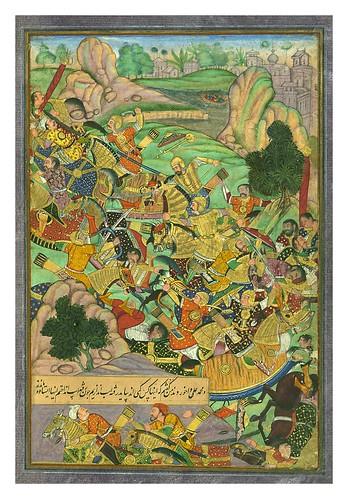 001-Memorias de Babur-1500-1600-Biblioteca Digital Mundial