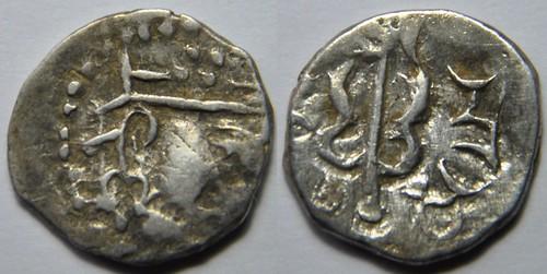 Monnaies des Huns Hephtalites - Page 4 8843002930_6f424f1c2a