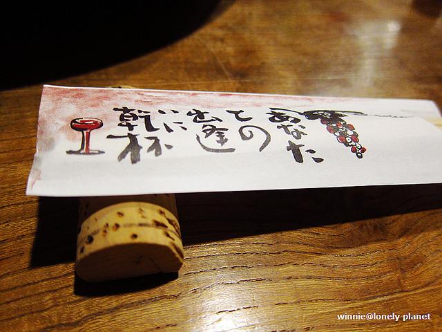 千歳CHITOSE (25)