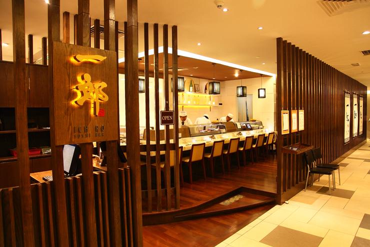 Ichiro-Sushi-Bar