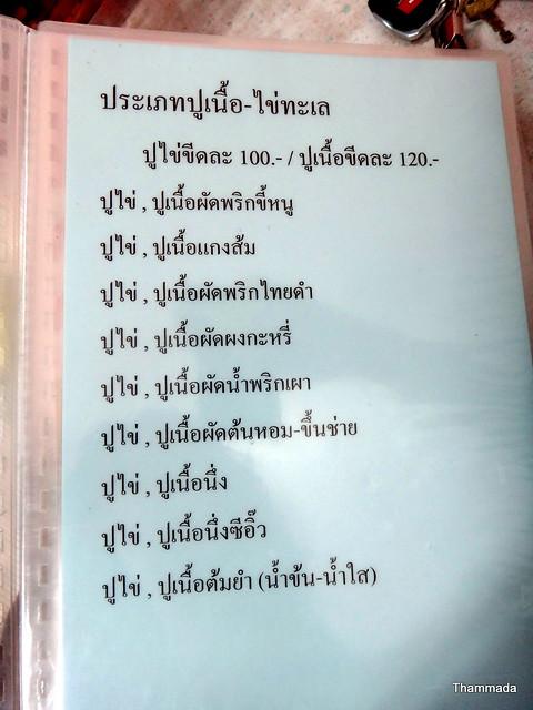 DSC09610