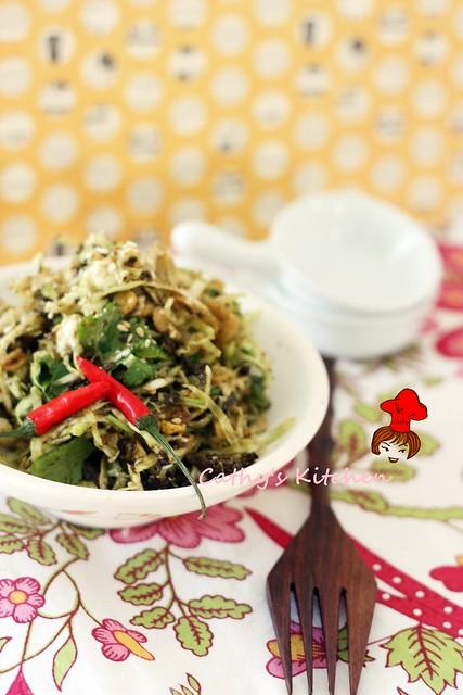 發現新世界~ 緬甸綠茶沙拉 Burmese Green Tea Leaf Salad 1