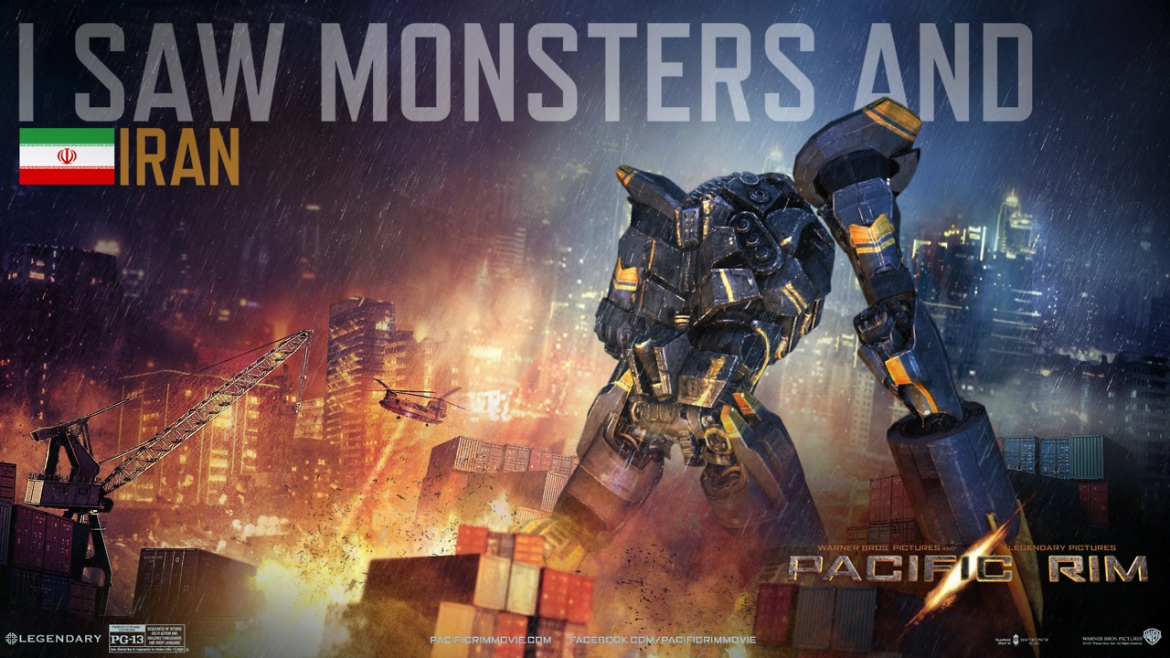 Very funny Pacific Rim Posters (and my movie review) Pacific Rim Jaeger Posters