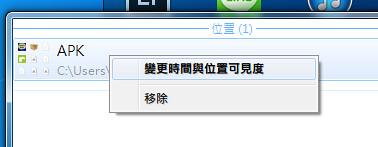 ilowkey.net-20130724006.png