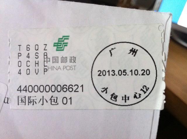 Uit China!