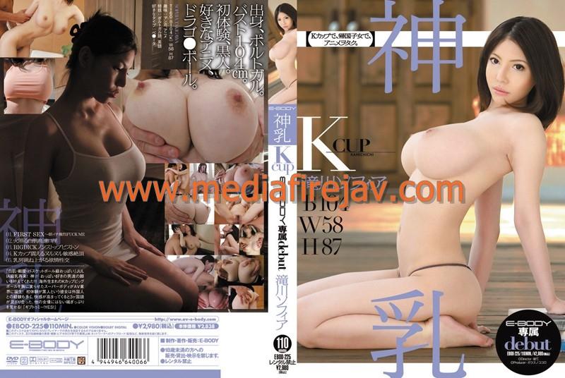 ebod00225 sofia takigawa one2up mediafire jav ดาวน์โหลด หนังโป๊ หนังโป๊ ญี่ปุ่น ฟรี