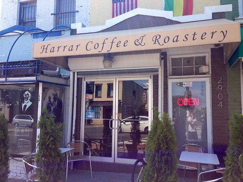 Harrar Coffee Roaster