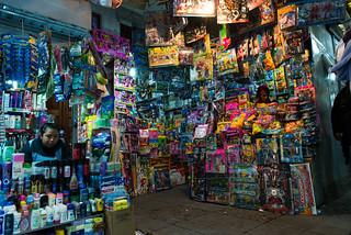 Εικόνα από Mercado Central. market bolivia mercado streetview sucre mercadocentral chuquisacadepartment