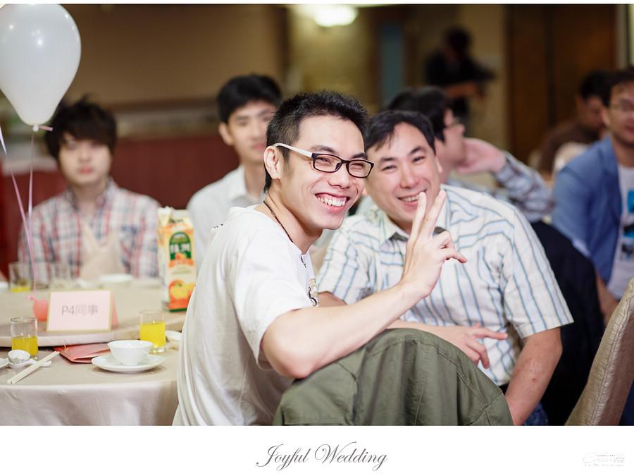 士傑&瑋凌 婚禮記錄_00113