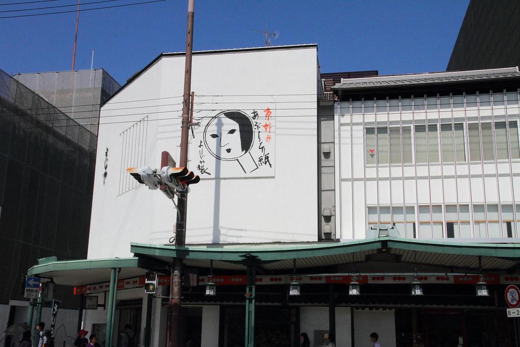 _京阪奈之旅Day2_161