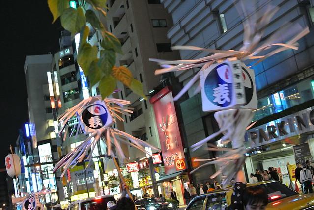 雑司ヶ谷鬼子母神の御会式 2013年10月18日