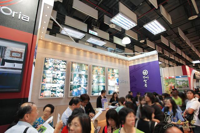 ITF台北國際旅展三館|飯店休閒旅遊優惠券區