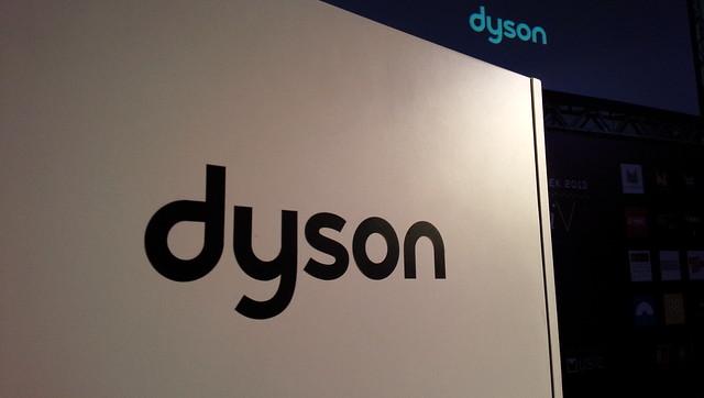 ダイソン dyson AM05 体感イベント
