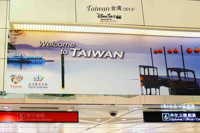 Taiwan Hello!