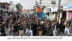 ASWJ workers protesting in Gilgit against the murder of a party leader in Lahore