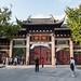 Longhua Temple - 1