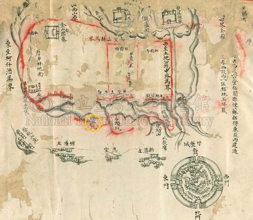 清咸豐九年淡新檔案金山面一代埔地圖說
