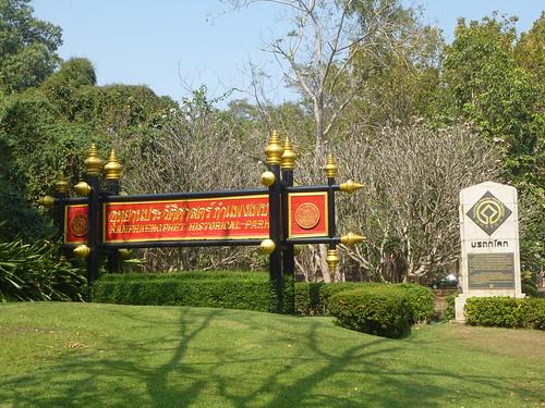 TH-Kamphaeng Phet-Wat (36)