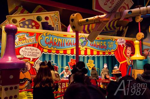 Tokyo DisneySea - Toy Story Mania!