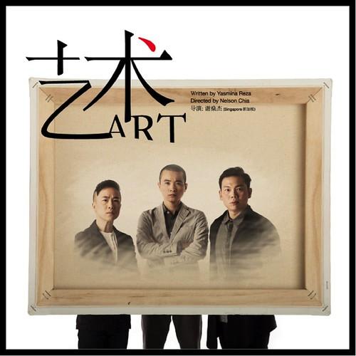 ART-03