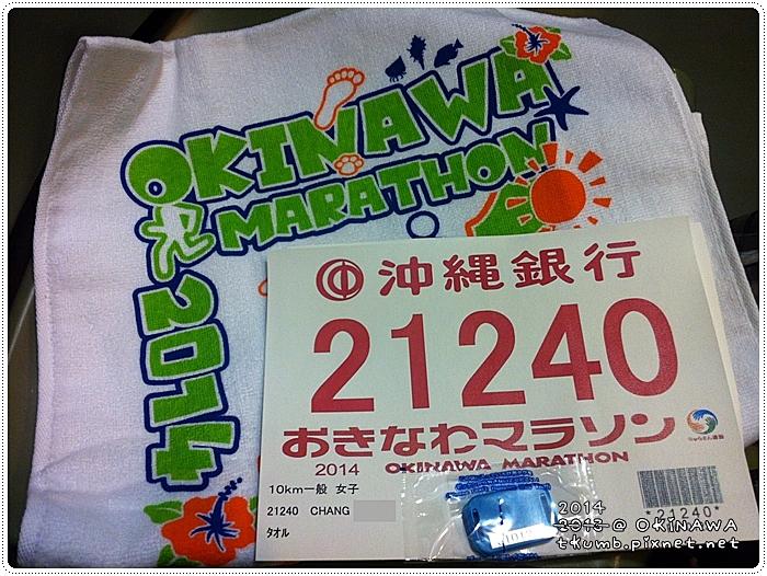 沖繩馬10K (6).jpg