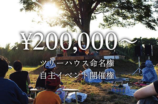yume_gazou