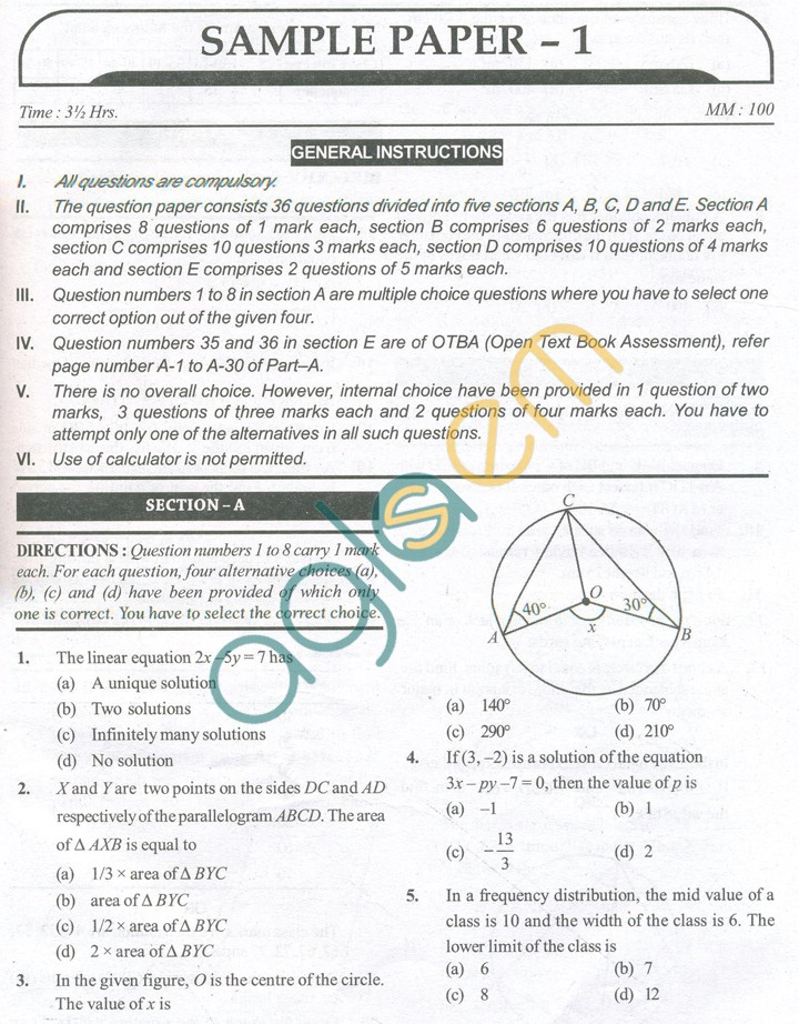 cbse solved sample papers for class 9 maths sa2 set a aglasem schools. Black Bedroom Furniture Sets. Home Design Ideas