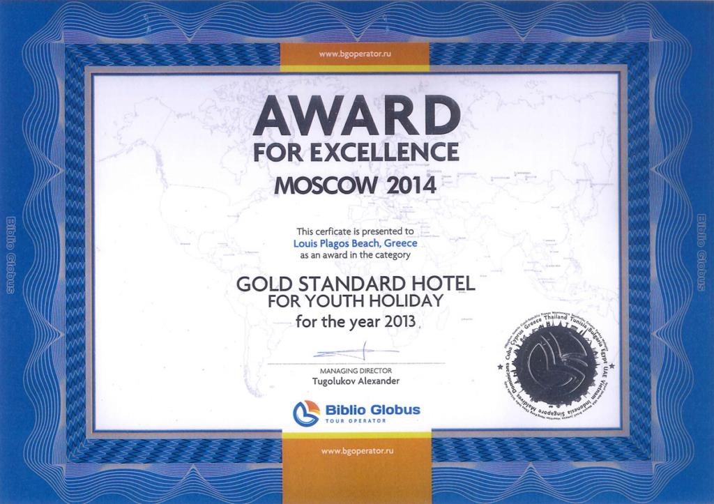 Award for Excellence - Moscow 2014 Louis Plagos Beach - Gold Standard Hotel for Youth Holiday for the Year 2013