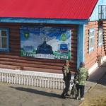 Transsibérien - Frontières - Mongolie / Russie