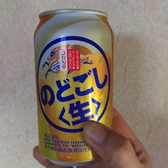 tin can, drink,
